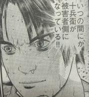 『喧嘩稼業』第63話感想(ネタバレあり)