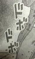 『彼岸島 48日後…』第10話感想4