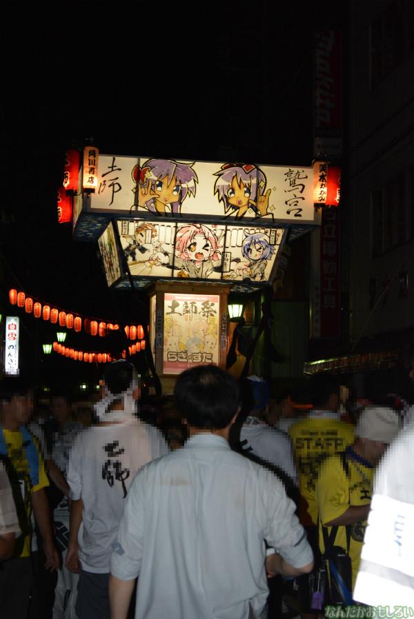 『鷲宮 土師祭2013』らき☆すた神輿_0864