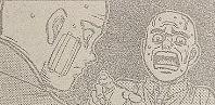 『はじめの一歩』第1247話(ネタバレあり)_194436