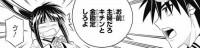 『るろうに剣心-明治剣客浪漫譚・北海道編-』第2話5522