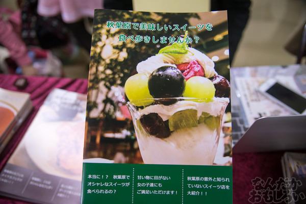 秋葉原のみがテーマの同人イベント『第2回秋コレ』フォトレポート_6287