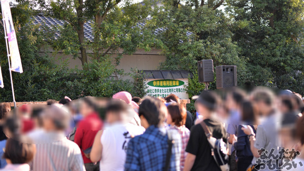 土師祭2014』全記事まとめ 写真 画像_4618