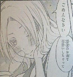 暗殺教室 第62話感想 !?