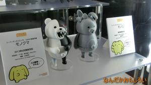 AnimeContentsExpo2013-1004