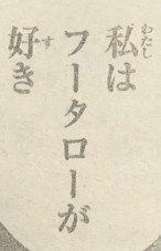 『五等分の花嫁』第31話感想_144326