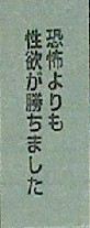 20140110_115041