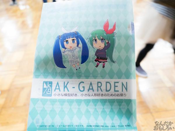 『AK-GARDEN【9】』フォトレポート0002
