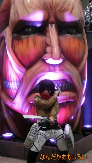 AnimeContentsExpo2013-1014