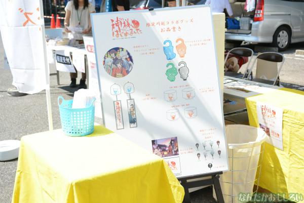 『鷲宮 土師祭2013』全記事&会場全体の様子まとめ_0483