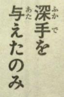 『刃牙道』第118話感想(ネタバレあり)2
