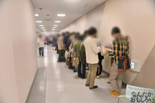 飲食同人イベント『グルコミ5』フォトレポートまとめ_8667