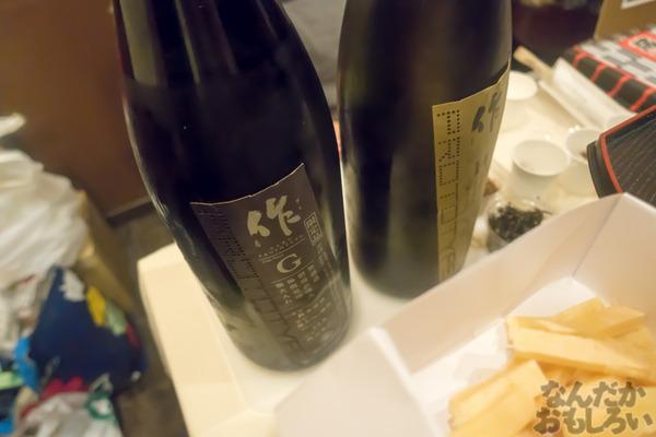 酒っと 二軒目 写真画像_01592