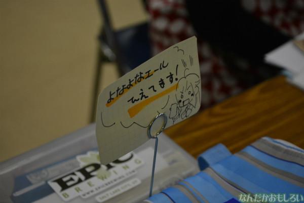 飲食総合オンリーイベント『グルメコミックコンベンション3』フォトレポート(80枚以上)_0479