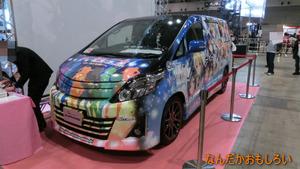 AnimeContentsExpo2013-0982