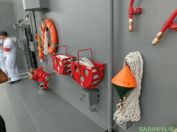 大洗 海開きカーニバル 訓練支援艦「てんりゅう」乗船 - 3816