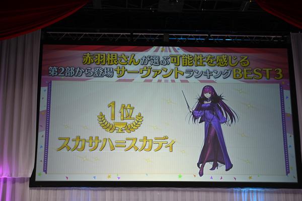 『FGO冬祭り 2018-2019 大阪会場』ゲストトークレポート009