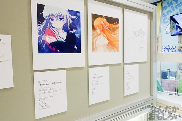 TVアニメ放送中「Charlotte」の貴重な原画を大量展示した展示会がアキバで開催!早速会場の様子をお届け_3614