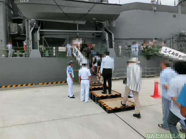大洗 海開きカーニバル 訓練支援艦「てんりゅう」乗船 - 3763