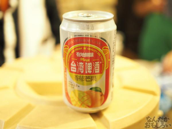 台湾・高雄開催の艦これオンリー「砲雷撃戦!よーい!」前夜祭に潜入!台湾グルメ・ビールが振る舞われるおいしすぎるイベントに…!0092