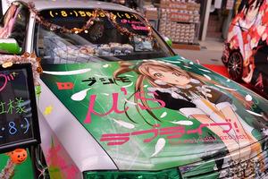 『がたふぇすvol.5』痛車フォトレポート_8063