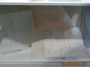 AnimeContentsExpo2013-1033