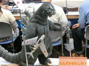 第52回静岡ホビーショー 画像まとめ - 3042