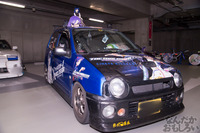 秋葉原UDX駐車場のアイドルマスター・デレマス痛車オフ会の写真画像_6461