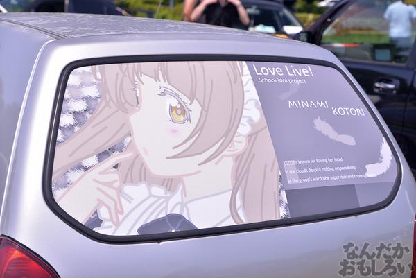 第9回館林痛車ミーティング ラブライブ!痛車画像まとめ_5563