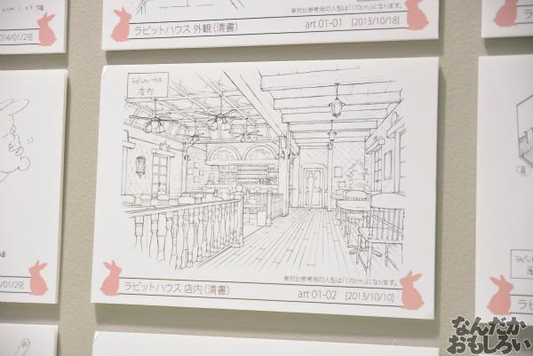 秋葉原で開催『TVアニメごちうさ展』フォトレポート_0242