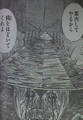 20121001_060848