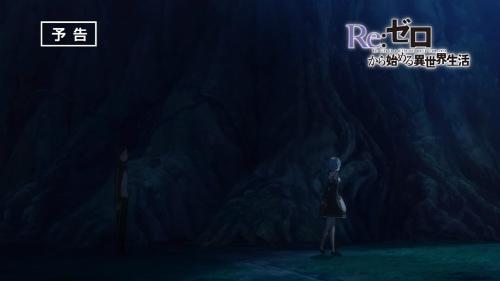 『Re:ゼロから始める異世界生活』第19話感想(ネタバレあり)7