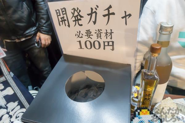酒っと 二軒目 写真画像_01574