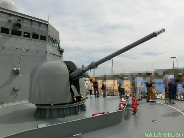 大洗 海開きカーニバル 訓練支援艦「てんりゅう」乗船 - 3811