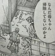 『彼岸島 48日後…』第82話感想(ネタバレあり)4
