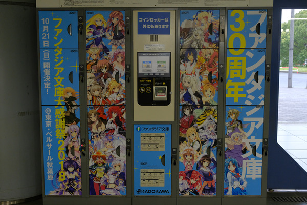 コミケ94、3日前の東京ビッグサイト周辺レポート-108