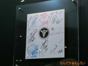 AnimeContentsExpo2013-1170