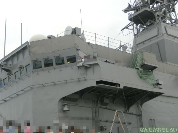 大洗 海開きカーニバル 訓練支援艦「てんりゅう」乗船 - 3757