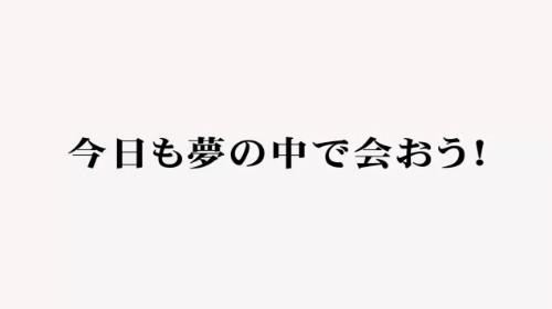 ニコニコ動画に「GANTZ」奥浩哉先生?の新しい作品が公開! 4