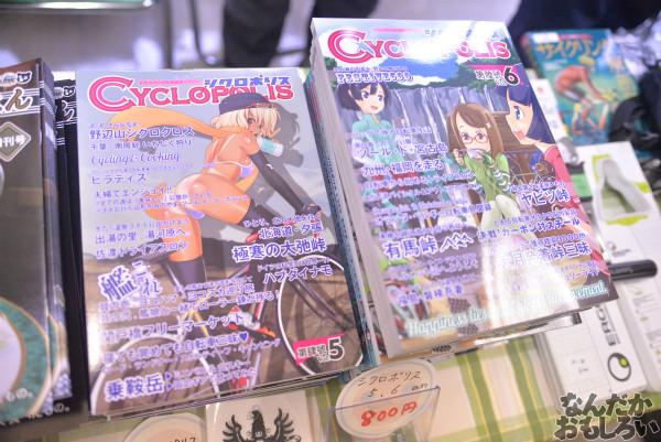 自転車&飲食オンリー『第三回やっちゃばフェス』「自転車」サークルフォトレポート 自転車が乗りたくなる同人誌がたくさん!
