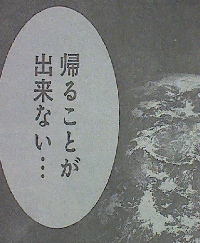 20121018_063345
