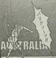 『新テニスの王子様』第184話、第185話感想(ネタバレあり)7