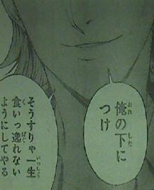 食戟のソーマ 第39話感想 !?