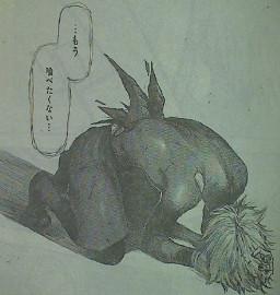 東京喰種 トーキョーグール 第106話感想 亜門さん・・・