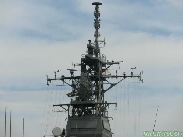 大洗 海開きカーニバル 訓練支援艦「てんりゅう」乗船 - 3736
