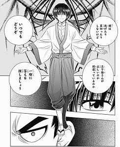 るろうに剣心 北海道編 20話_220645