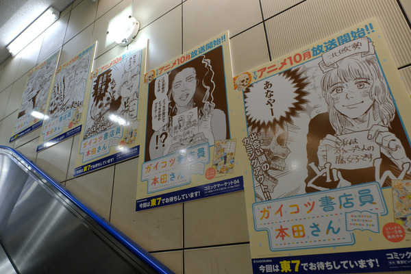 コミケ94、3日前の東京ビッグサイト周辺レポート-10