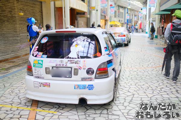 『第5回富士山コスプレ世界大会』レポート9789