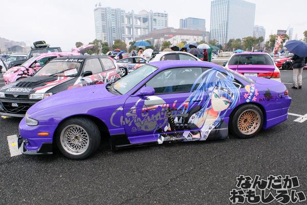 DSCF3837