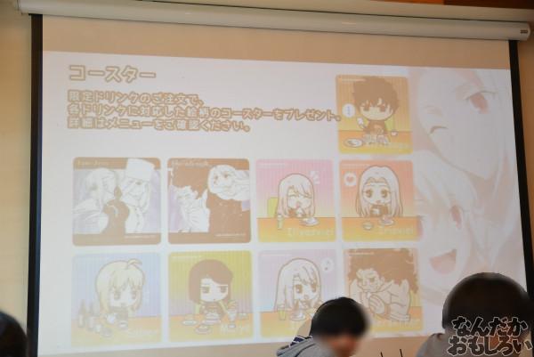 「Zero」「stay night」のコラボカフェ『Fate/Zero~stay night Cafe』フォトレポート_0447